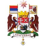 Kragujevac 150