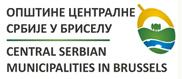Opštine Centralne Srbije u Briselu