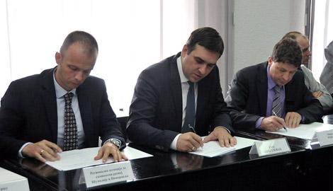 Sporazum o međuopštinskoj saradnji na realizaciji projekta ''Regionalni centar za upravljanje otpadom''