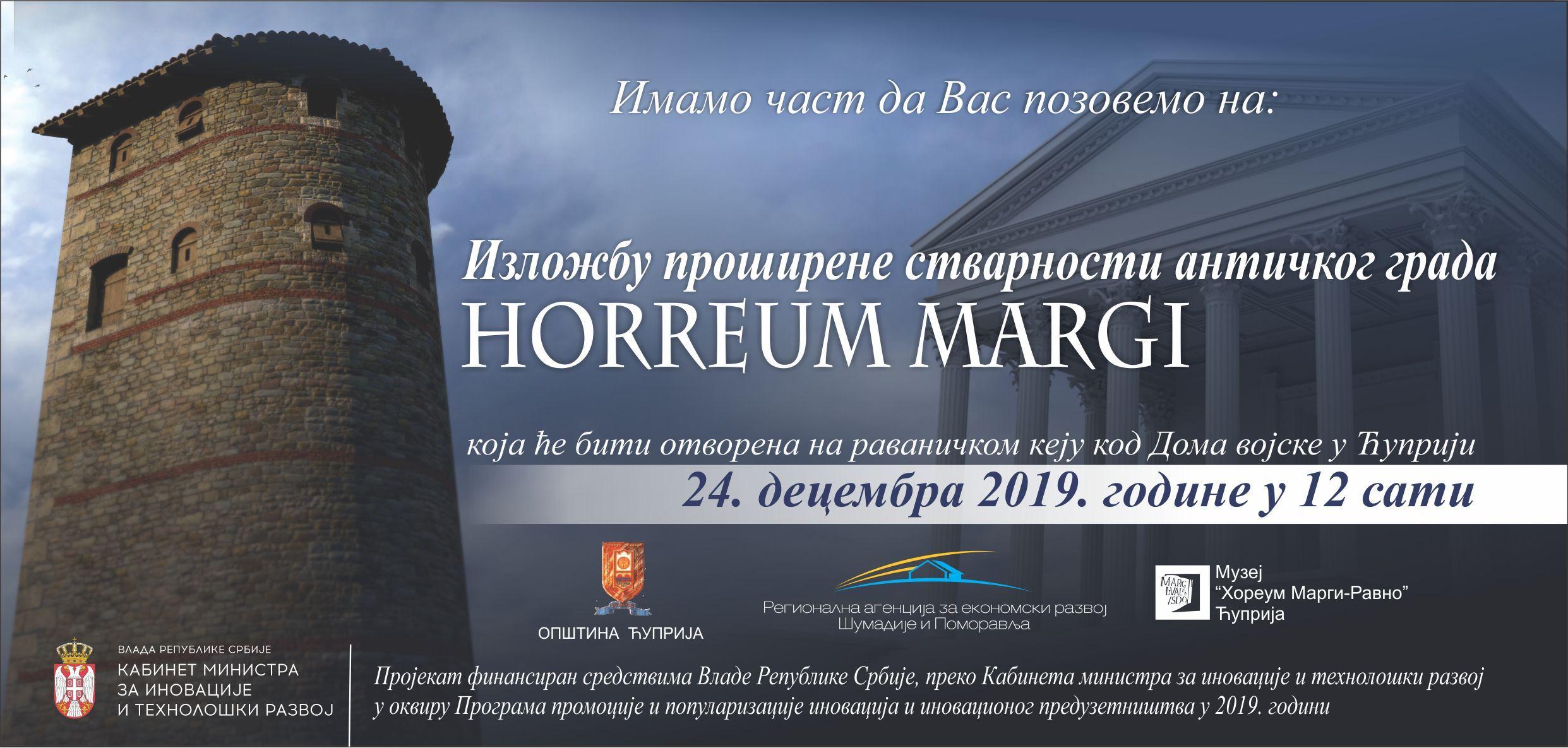 Horreum Margi pozivnica za izložbu